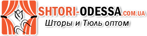 Интернет магазин Штор